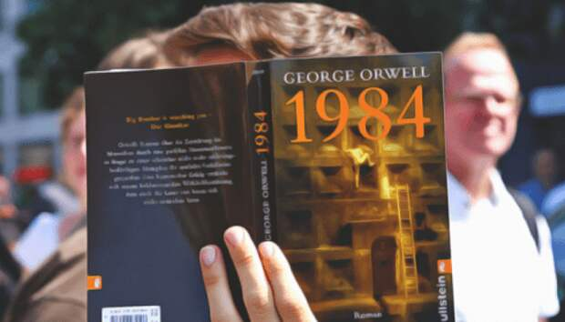 Когда и как наступит 1984-й год?