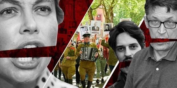 Быдло цепляет колорадские ленточки и радостно пырится: либеральная оппозиция - о Дне Победы
