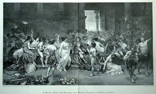 Г. Симони «Александр с гетерами в Персеполисе»