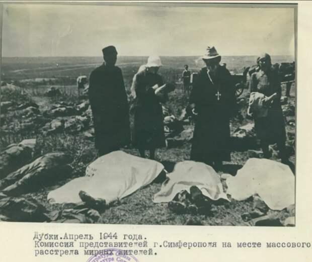 ФСБ рассекретила новые документы о массовых казнях в Крыму