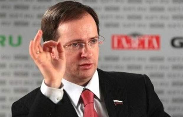 Министр культуры России Владимир Мединский заявил, что Иван Грозный является прямым потомком римского императора