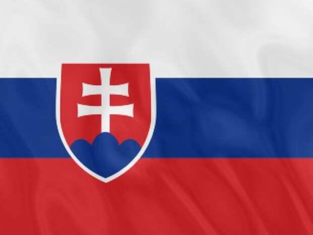 Словакия объяснила высылку российских дипломатов