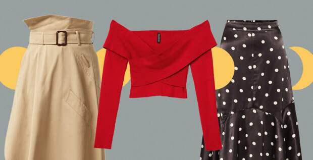 С чем носить юбки миди утром, днем, вечером и ночью?