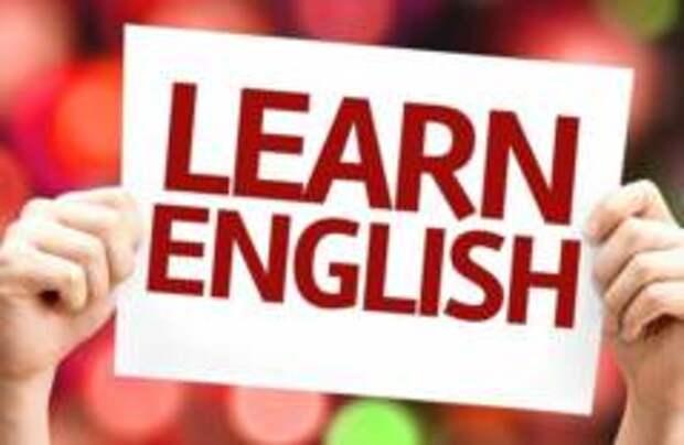 Составлен рейтинг стран по уровню знания английского языка