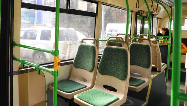 Число рейсов автобусов в Подмосковье сократят с 8 апреля