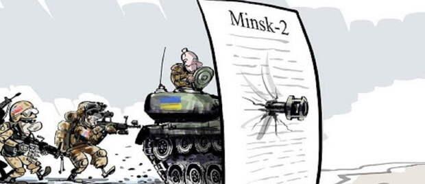 Украина официально выходит из переговоров в Минске