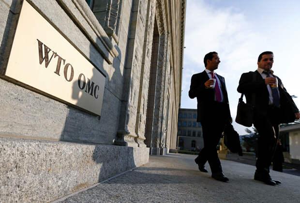 Штаб-квартира ВТО в швейцарской Женеве