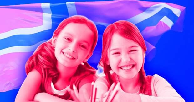 Норвегия открывает детсады, школы и парикмахерские после карантина