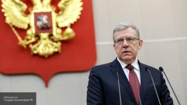 Кудрин сделал острое заявление: Россия может развалиться по сценарию СССР