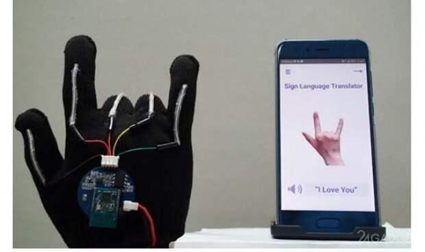 Сенсорная перчатка-переводчик с языка жестов на обыкновенный язык