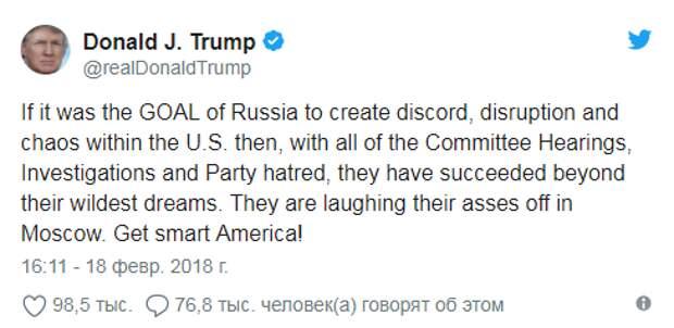 В чём Трамп обвиняет Россию?