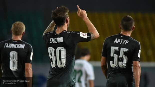 УЕФА отреагировал на отказ футболистов «Краснодара» встать на колено