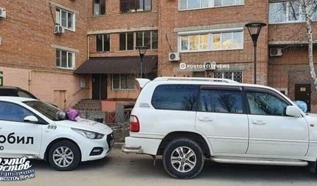 Ростовчане нашли оригинальный способ унизить автохамов