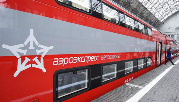 Эксперт: Пассажиры со временем оценят удобство от интеграции «Аэроэкспресса» с МЦД