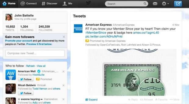 Twitter нечестно заманивал пользователей