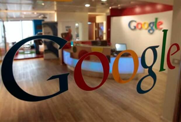Чистая прибыль Google упала более чем на 5%