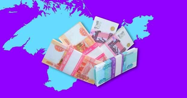 Сколько платит каждый россиянин за присоединение Крыма?