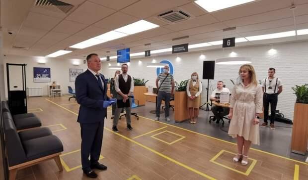 Банк «Открытие» презентовал вТюмени работу нового офиса обслуживания