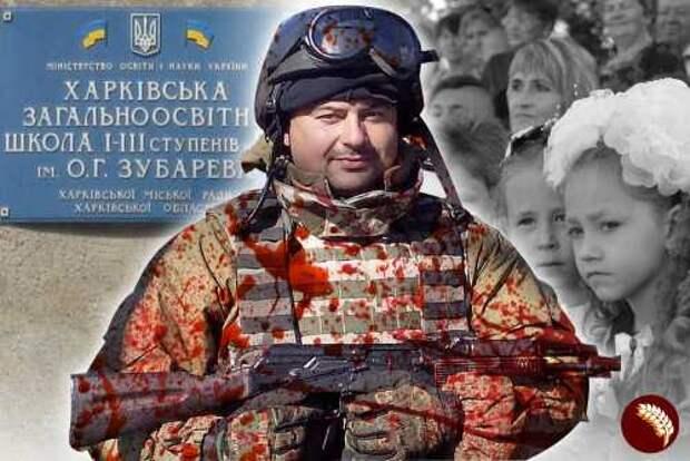 Очередная попытка бандеризации Харькова