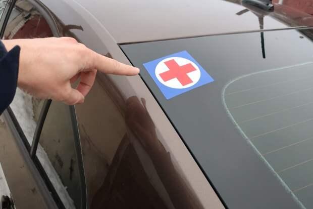 наклейка с крестом на стекле автомобиля