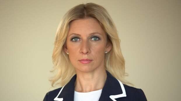 Захарова заявила о недопустимости ультиматумов Чехии в сторону России