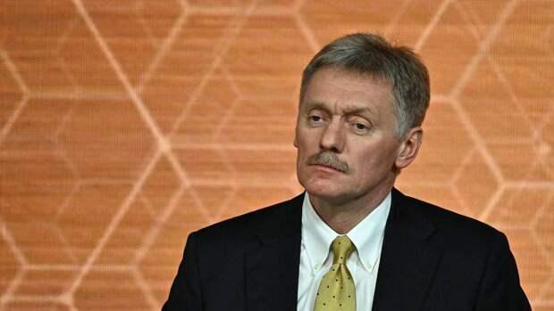 Песков: Россия надеется на возвращение ситуации в Судане в конституционное русло