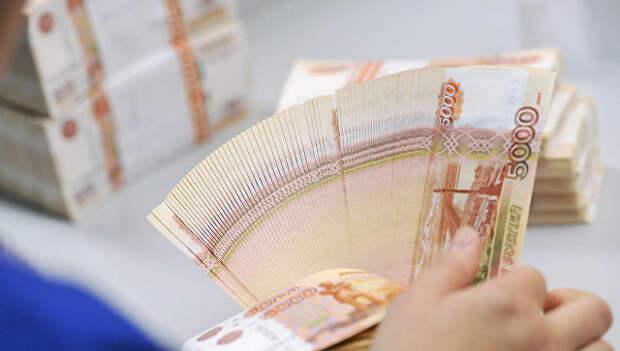 Росстат раскрыл разницу между доходами самых богатых и самых бедных россиян