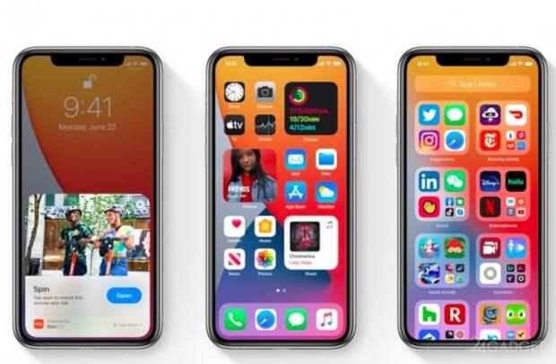 Обновление iOS 14.2 «эффективно разряжает» аккумуляторы iPhone на 50% за полчаса
