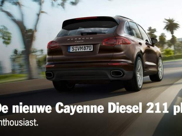 Porsche выпустил «бюджетный» маломощный Cayenne