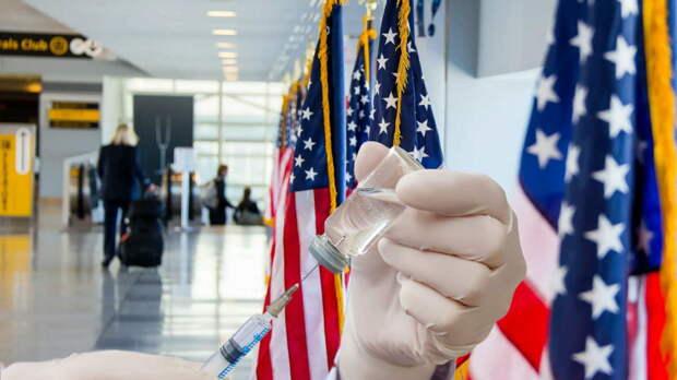 В США к ноябрю решат вопрос о въезде для привитых непризнанными в стране вакцинами