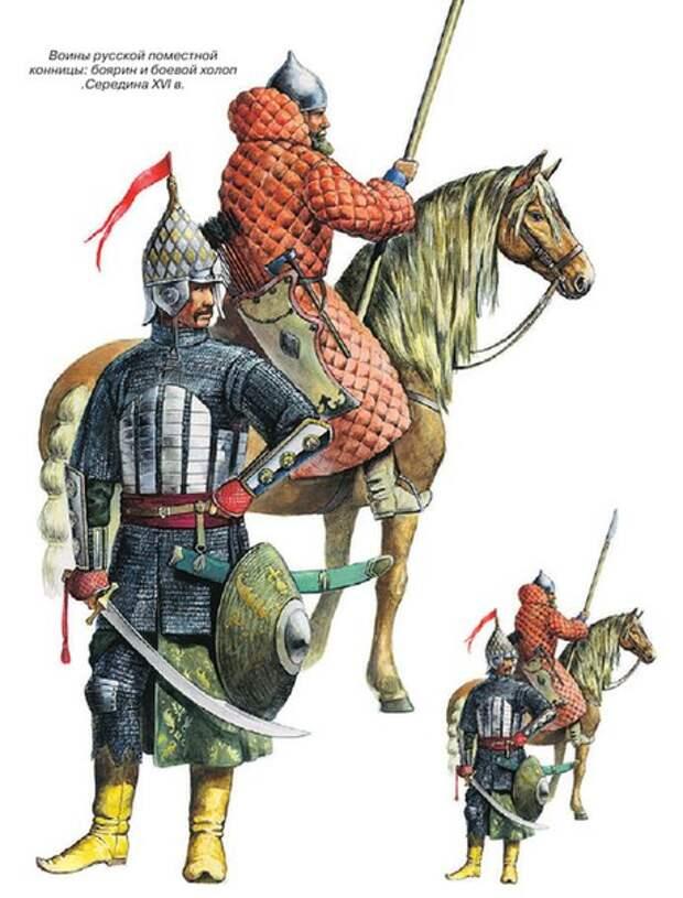 Бойцы русской поместной конницы. Середина XVI в
