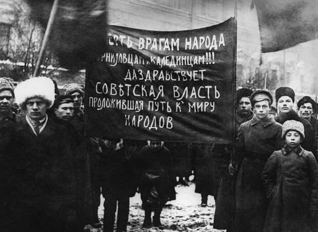 Россия избавится от одного из первых советских декретов