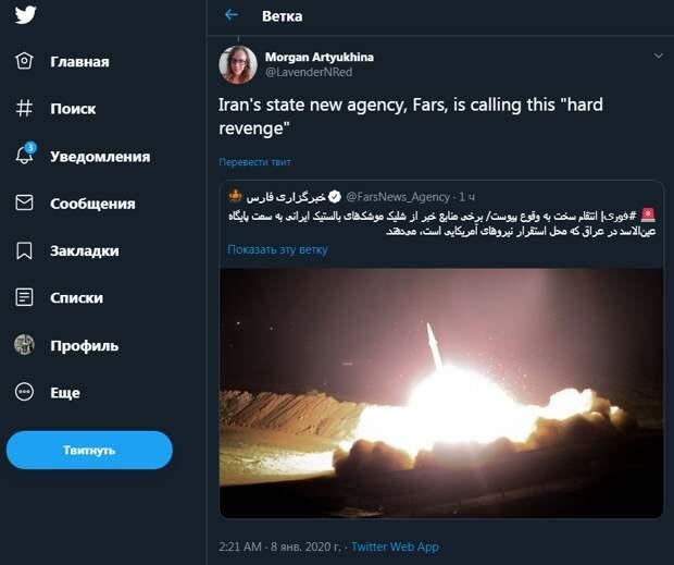 """""""Война... 2020 начинается кровавой зарей"""": база США на западе Ирака подверглась ракетной атаке"""