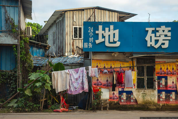 Небольшая деревня на окраине Гуанчжоу