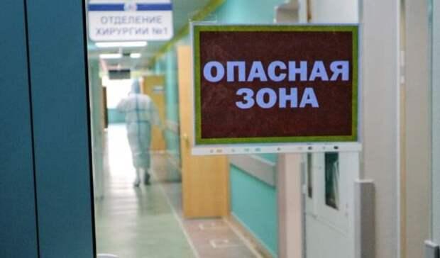 110 новых случаев COVID-19 выявлено за сутки в Свердловской области