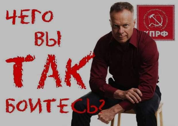 Тушите свет: подписи КПРФ на выборы главы Севастополя признал избирком