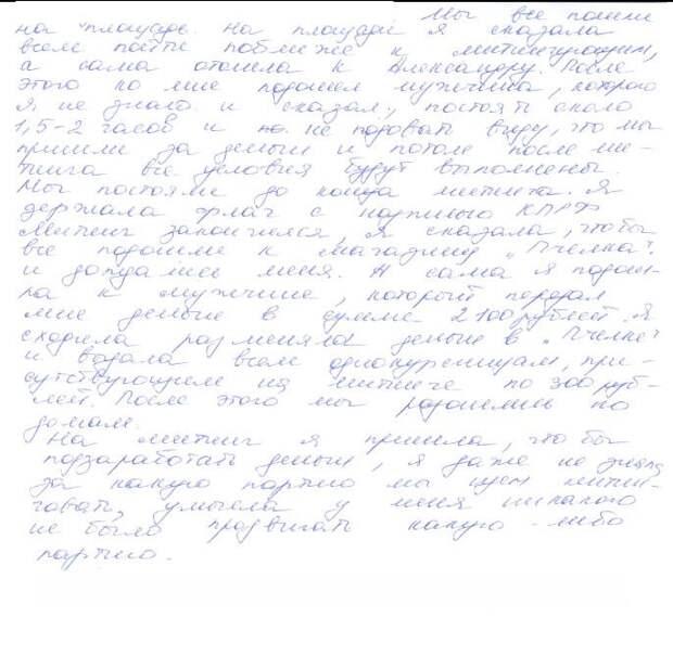 В Екатеринбурге зреет нечто опасное. Кто на самом деле «раскачивает» столицу Урала?