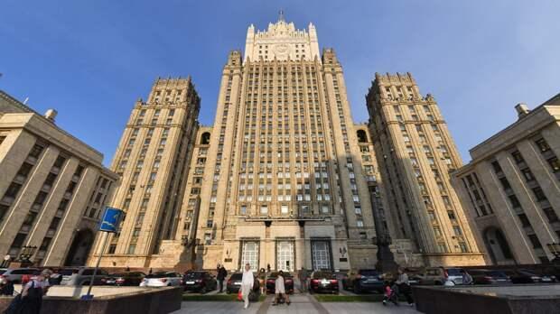 Что за Меморандум 1992 года «О понимании в отношении «открытой суши», действие которого прекратила Россия?