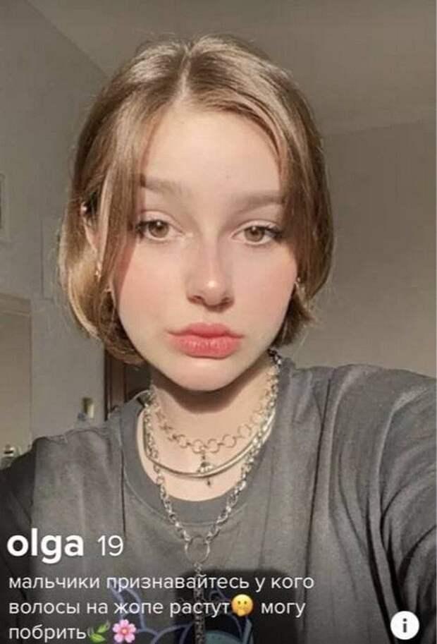 Ольга из Tinder про волосы