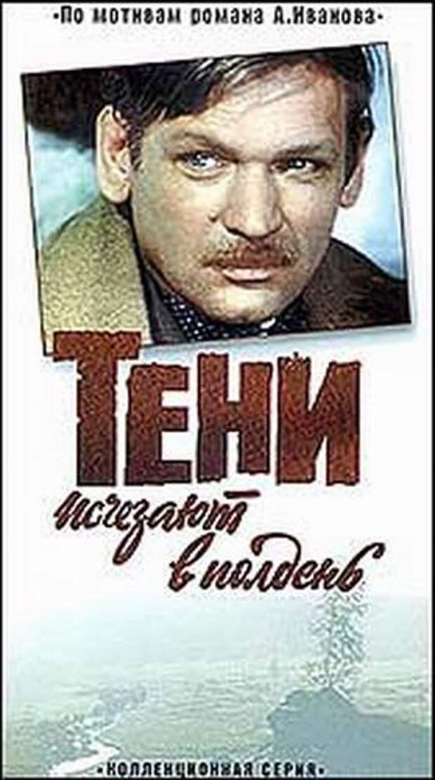 Петр Сергеевич  Вельяминов