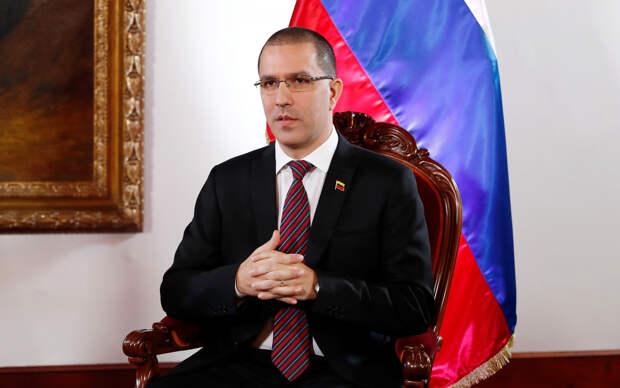 В Валдайском клубе состоится встреча с министром иностранных дел Венесуэлы Хорхе Арреасой
