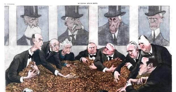 """Заговор раскрыт? """"Хозяева денег"""" запустили коронавирус для свержения двух президентов"""