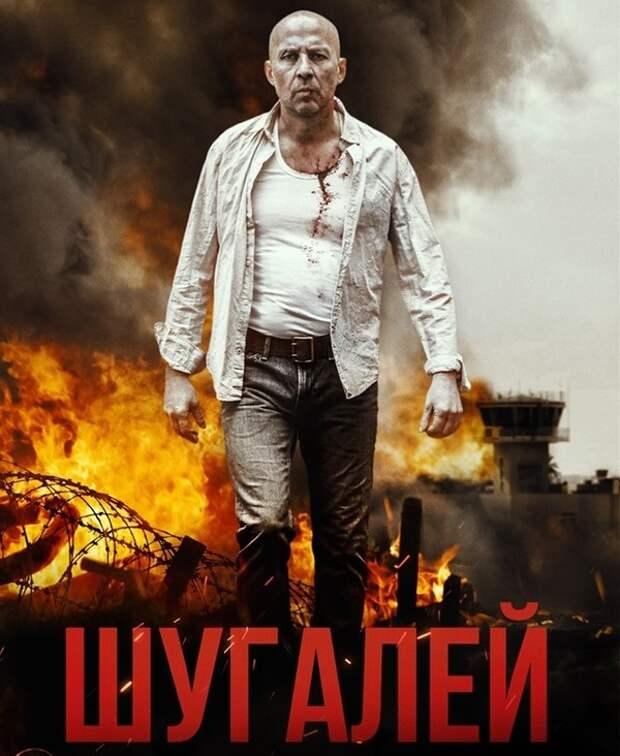 Короткометражный фильм о Максиме Шугалее оценили на конкурсе кино «Евразия.doc: 4 минуты»