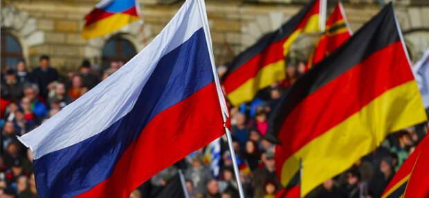 Депутат бундестага: Хватит подчиняться США, пора повернуться к России