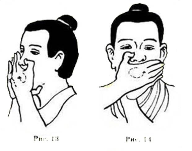 Даосская практика: Давление на кладовую Инь.