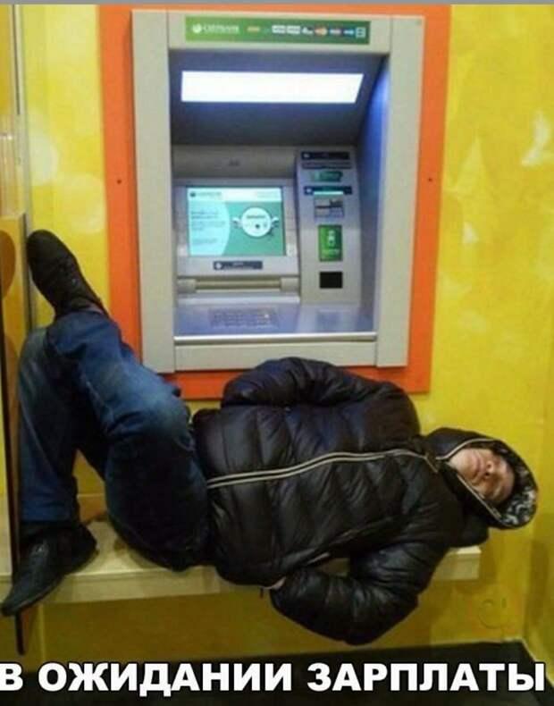 Пока не женился, поражался тупости мужиков, дважды подряд снимающих деньги с банкомата...
