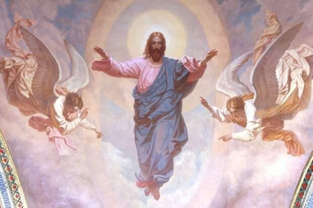 28 мая, Вознесение Господне: что нужно и что нельзя делать....