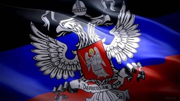Сводка Народной Милиции ДНР от 18 апреля 2021 года (обновляется)