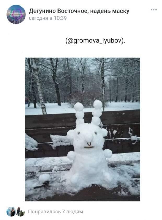 Фото дня: креативный снеговик в Восточном Дегунине