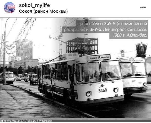 Фото дня: движущиеся троллейбусы на Ленинградском шоссе в 80-х